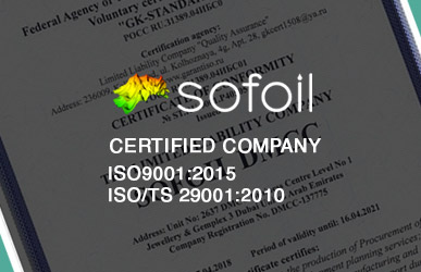Sofoil demonstrates commitment to the highest quality management standards