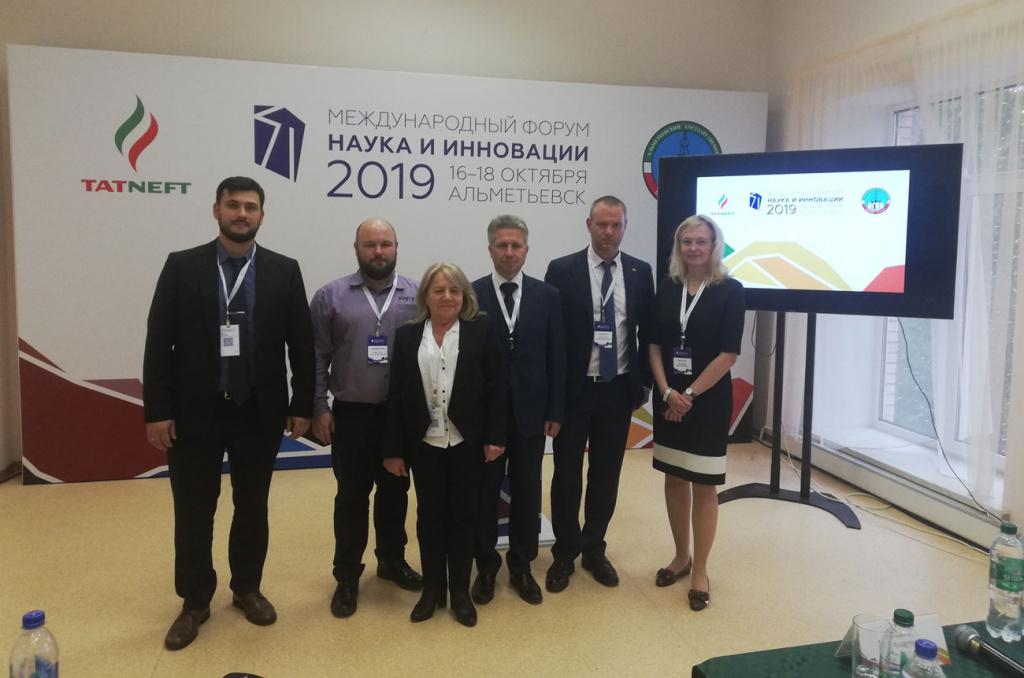 Almetyevsk, Russia: Sofoil at Science & Innovation 2019 Forum